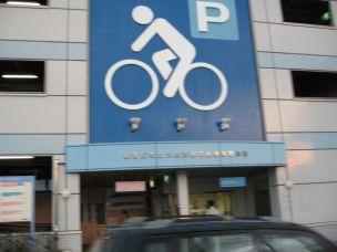自転車りっちゅう