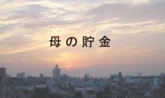 20051126014612.jpg
