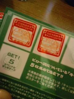 デッキケースキャンペーンのシールその3(*-ω-)