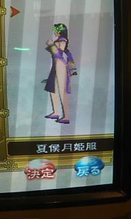 蜀の武将は月姫?!(´・艸・`;)ぁぁぁ