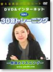 UDA式DVD