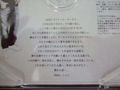 2008_0917200807020042.jpg