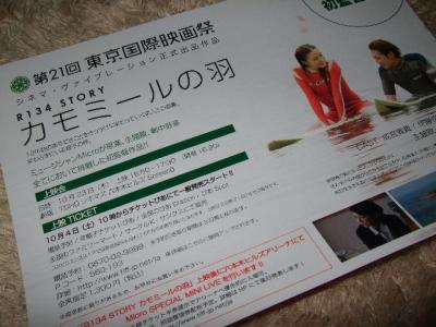 2008_1009200807020012.jpg