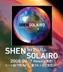 Shen0822.jpg