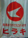 20060506071124.jpg