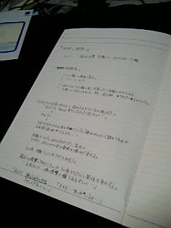 20060113000335