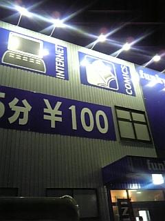 20060413202721