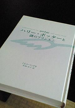 20060708181528
