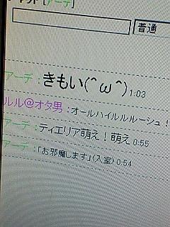 20080220074851