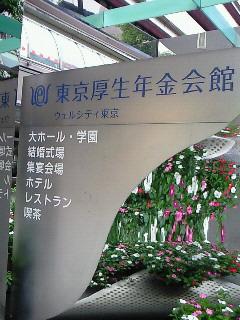 20080720063031