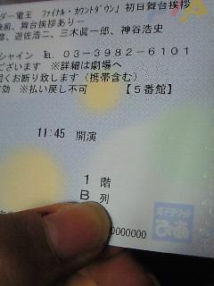 20080928103434