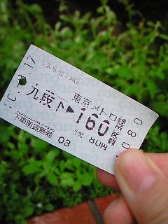 20081027200125