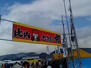 20080126125305.jpg