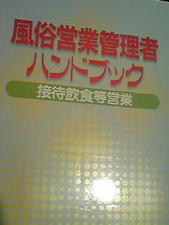20081118145603