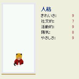 20060319132206.jpg
