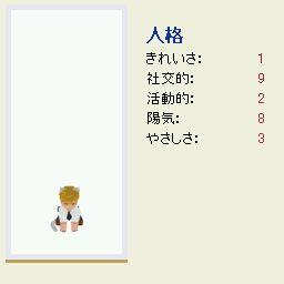 20060319132911.jpg