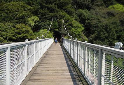 てんのう吊り橋