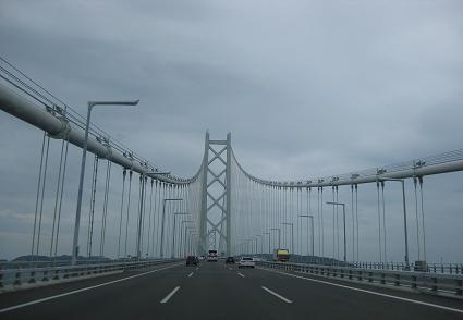 どこの橋?