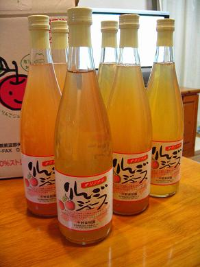 中野果樹園さんのりんごジュース♪