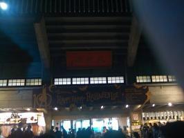 初・武道館