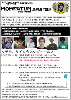 08_7_16_momentum_japan_tour.jpg