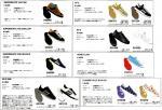 adidas_07_ftw_calatog1.jpg