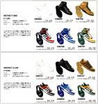 adidas_07_ftw_calatog2.jpg