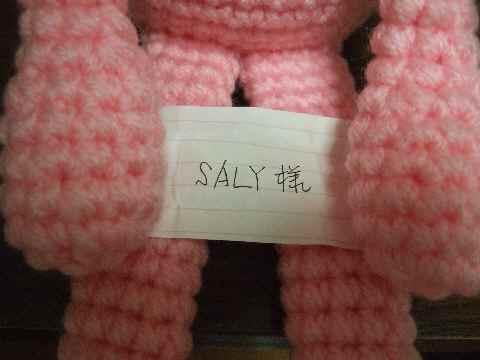SALYさん