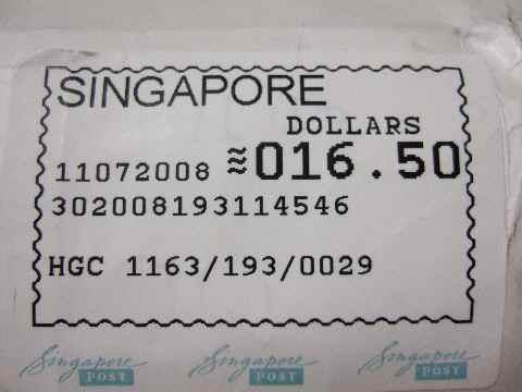 シンガポールからです
