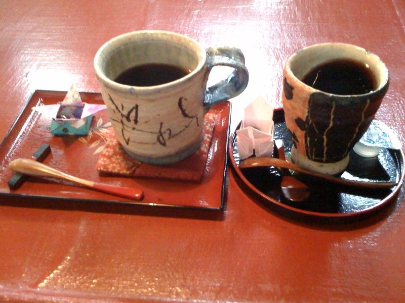 coffeautumn.jpeg