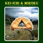 kenichi-miroku.jpg