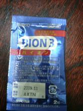 BION3その1