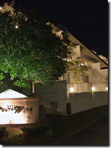 ホテル サウスウイング