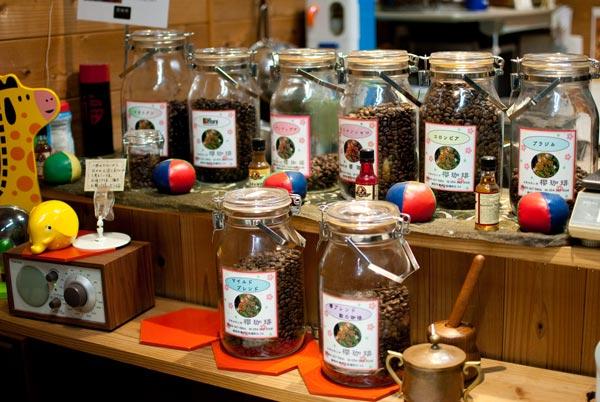 櫻珈琲 豆