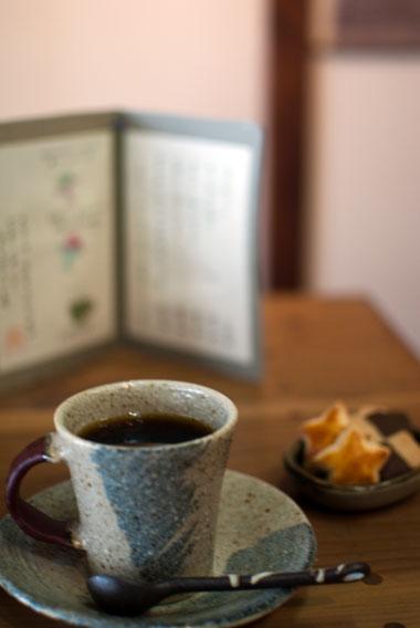風紋館 コーヒー