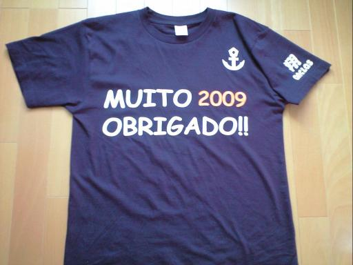 限定Tシャツ(表)