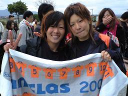 藤本優希&宮川美乃 2009.11.15