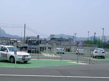 田方自動車学校