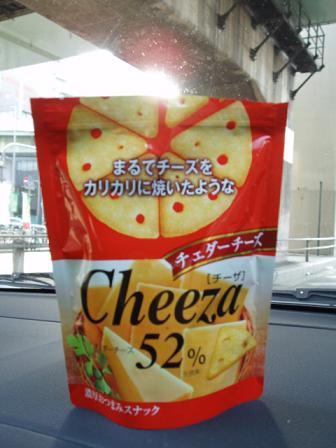 チーズ 1