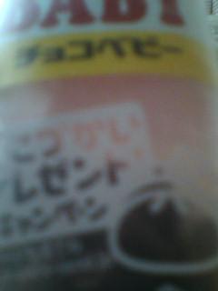 20080831130310