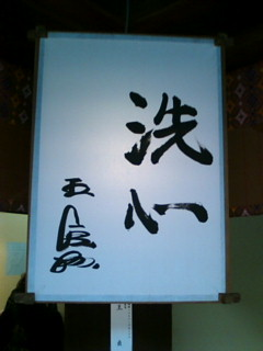 20080916165018