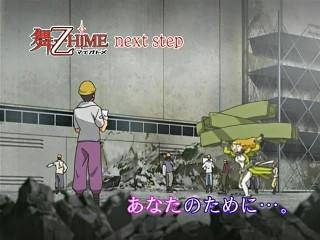 舞-乙HiME 第23話 「不思議の谷のアリカ」 (640x480 WMV9)(007)