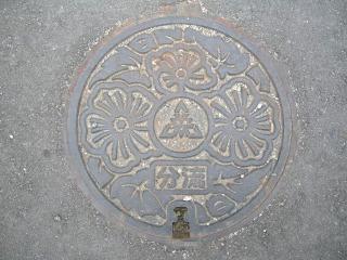 20051012013903