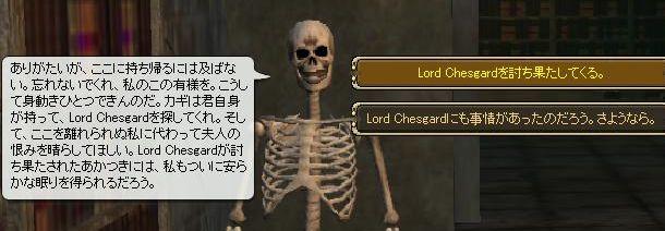 EQ2_000186.jpg