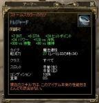 EQ2_000212.jpg
