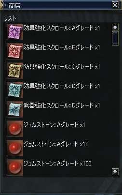 Shot00047.jpg