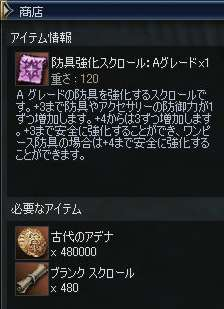 Shot00048.jpg