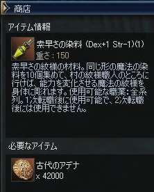 Shot00056.jpg