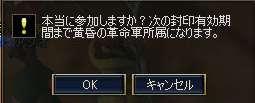 Shot00092.jpg
