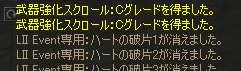 Shot00108.jpg